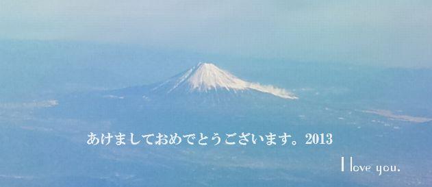 Fujisanr